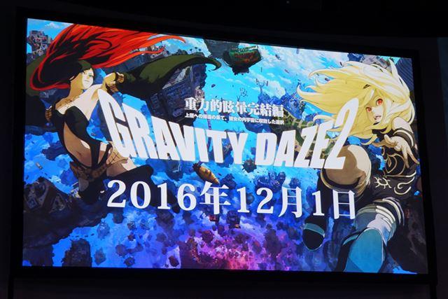 世界に先駆けて発表された発売日。日本では2016年12月1日発売!