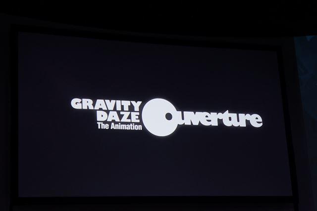 スペシャルアニメーションのタイトルは「GRAVITY DAZE The Animation 〜Ouverture〜」