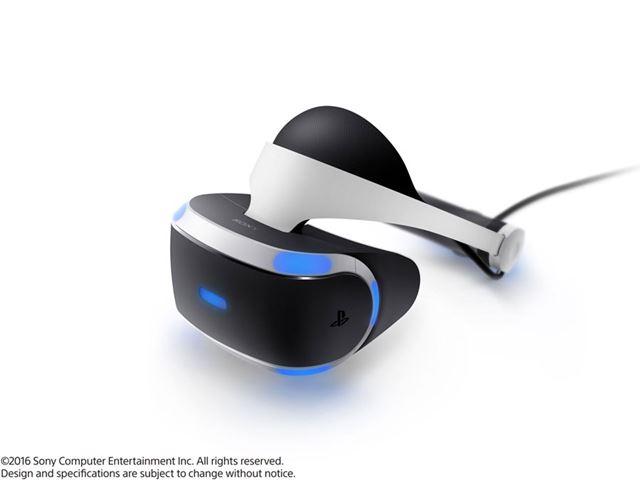 「PlayStation VR(CUHJ-16000)」