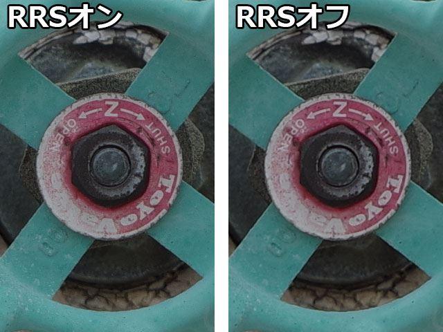HD PENTAX-D FA 24-70mmF2.8ED SDM WR、70mm、ISO100、F8、1/250秒
