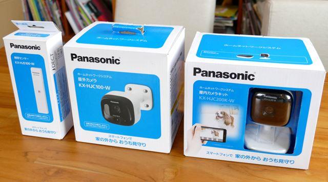 今回試したのは、屋内カメラキット、屋外カメラ、開閉センサーの3点