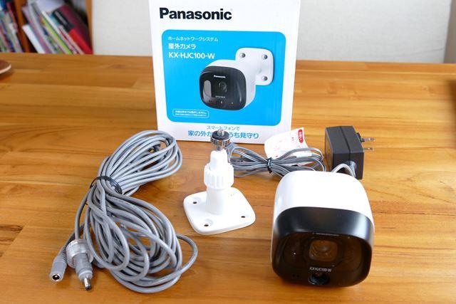 屋外カメラには、防塵防水のカメラと取付アタッチメント、長めのケーブルが同梱