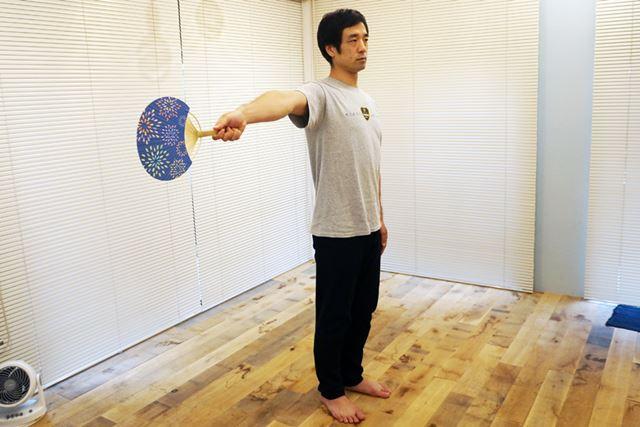 1.うちわを持った腕を伸ばして、直立