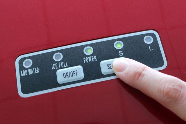 電源を入れ、セレクトボタンでサイズを指定すれば製氷がスタート。氷のサイズは途中で切り替えることもできる