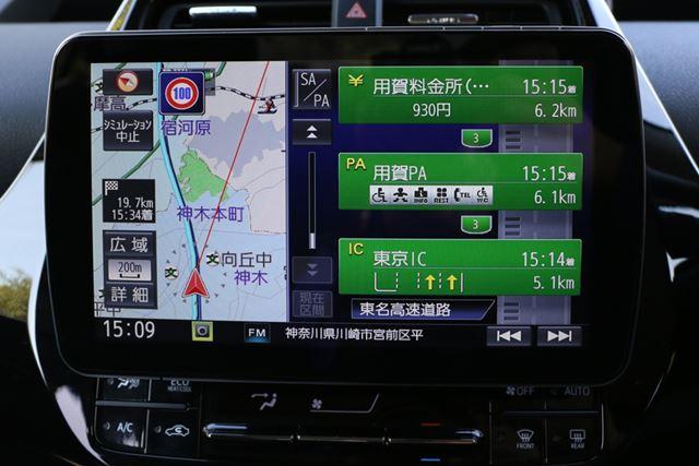 高速道路の走行中はインターチェンジや料金所、パーキングエリア、サービスエリアの情報も表示される