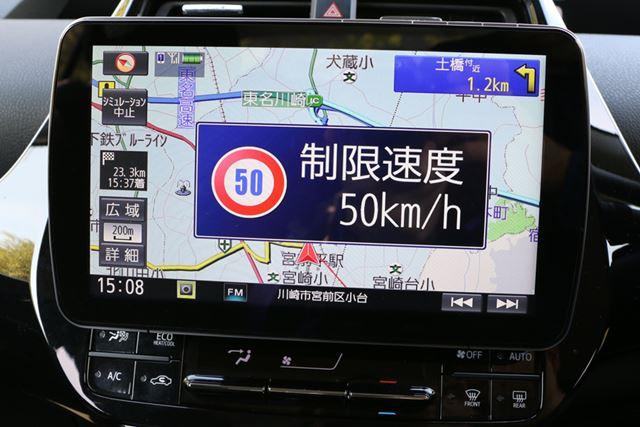 走行中の道の制限速度も表示。制限速度が変わるたびに表示されるので、速度超過を未然に防ぐことができる