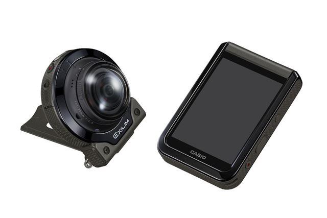 EX-FR200。従来モデルと同様、カメラ部とコントローラー部が分離した機構を採用する。カラーはブラックのみ