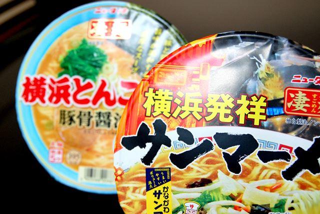 神奈川のご当地ラーメンである「家系ラーメン」や「サンマーメン」の魅力とは?