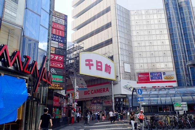 千とせ本店は、大阪ミナミの千日前にお店を構えます