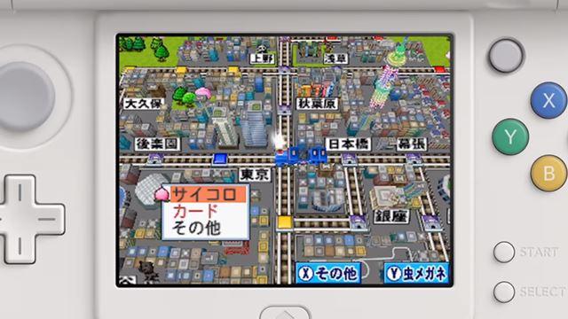 配信された番組では、開発中のゲーム画面も紹介されました