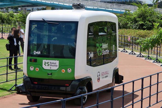 千葉県で実験走行を行った「ロボットシャトル」は、私道でレベル3の自動運転を実現した