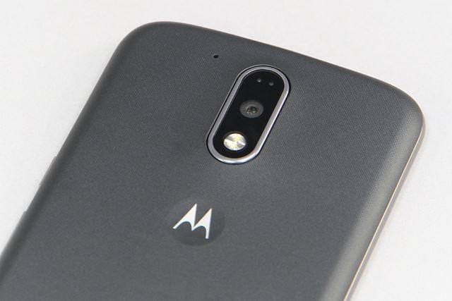 背面カメラはレーザーAFと位相差AFを組み合わせたAF機能。画素数は1600万画素