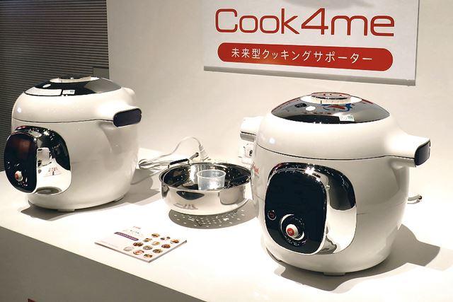 """1台4役の""""未来型クッキングサポーター""""「Cook4me(クックフォーミー)」"""