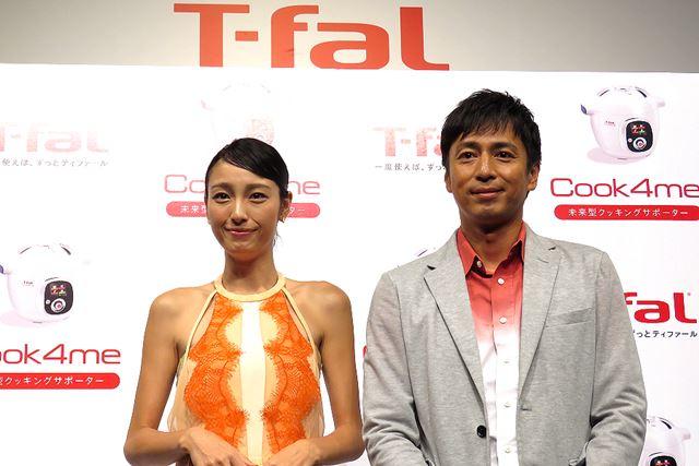 発表会には、タレントの木下優樹菜さんと徳井義実(チュートリアル)も登場!
