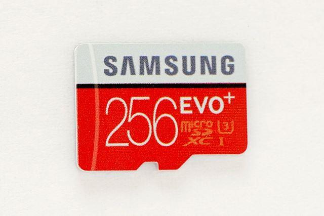 サムスン「EVO Plus 256GB」