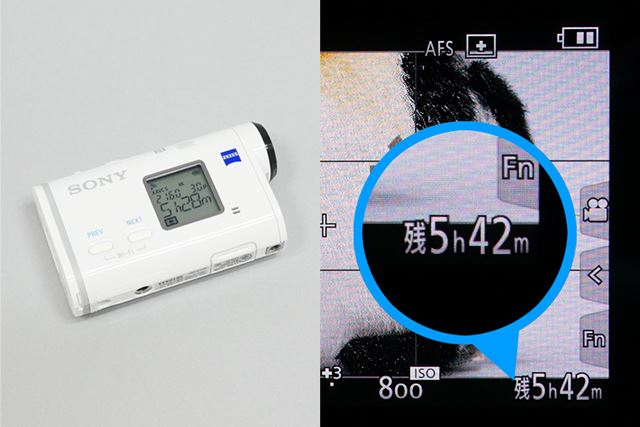 4K動画の記録可能時間。左の「FDR-X1000V」が5時間28分、右の「DMC-GH4」が5時間42分となった