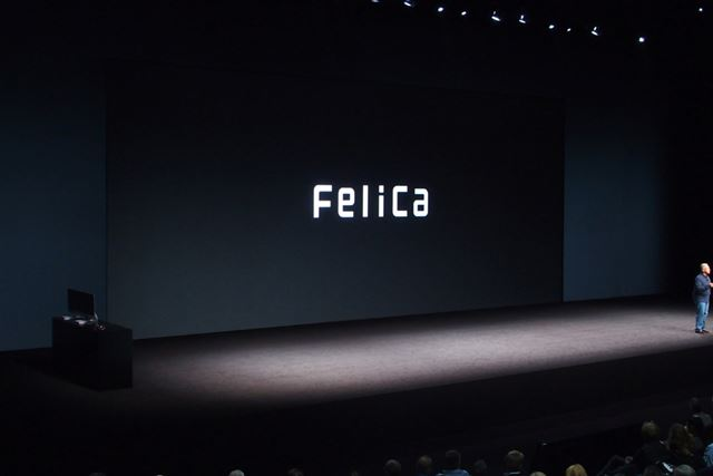 スライドにフェリカの文字が表示されると、会場では拍手が起こった