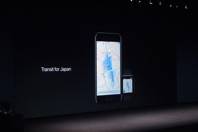 日本関連では、「マップ」アプリで経路検索ができるようになる