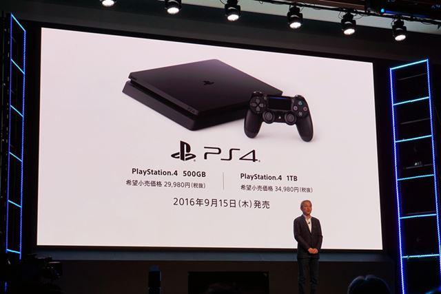 小型・軽量化を果たした新型PS4
