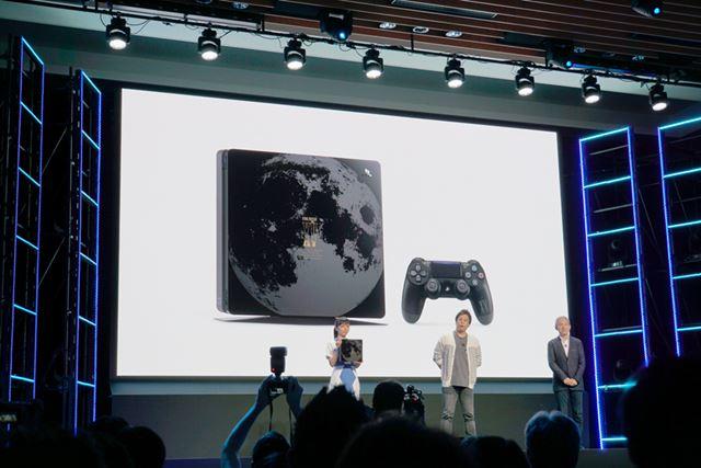 新型PS4で初となるカスタマイズモデルとなる