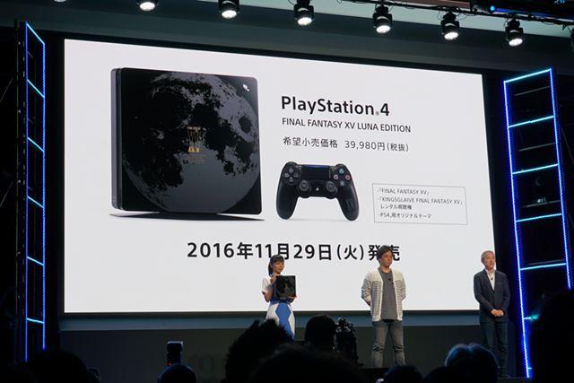FF15の発売日と同日の111月29日発売