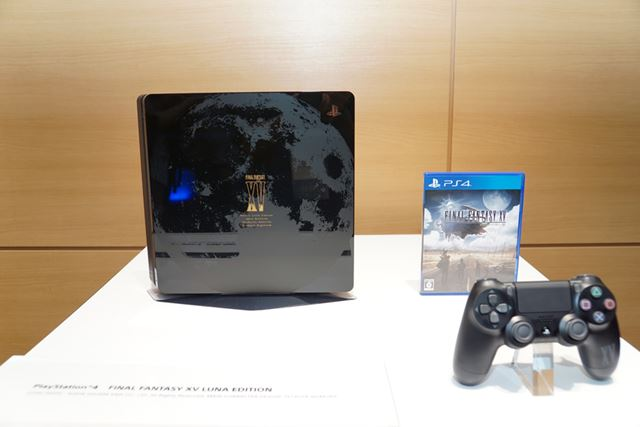 PlayStation 4 FINAL FANTASY XV LUNA EDITION