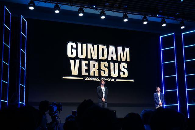 PS4向けに開発中の「機動戦士ガンダムVS.シリーズ」の最新作「機動戦士ガンダム バーサス」