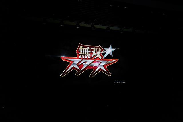 ω-Forceが手掛ける新作タイトル「無双☆スターズ」