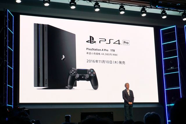 4K HDRに対応したPS4 Pro