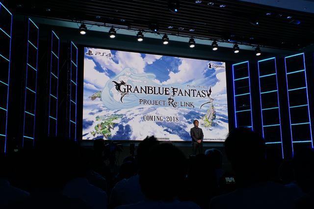 PS4向けに開発中の「グランブルーファンタジー Project Re:LINK」