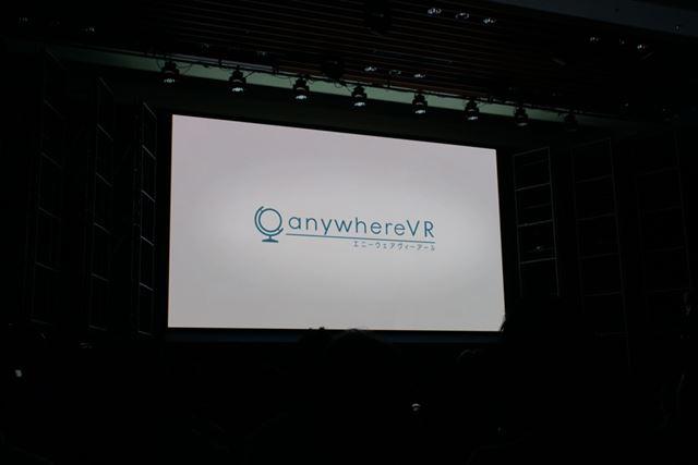 ソニー・ミュージックエンタテインメントが手掛ける「anywhereVR」
