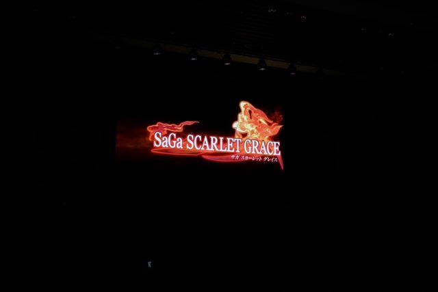「サガ」シリーズ最新作「SaGa SCARLET GRACE(サガ スカーレット グレイス)」は、発売日が12月15日に決定