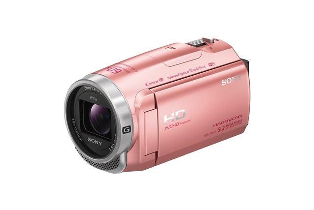 ソニー「HDR-CX675」(ピンク)