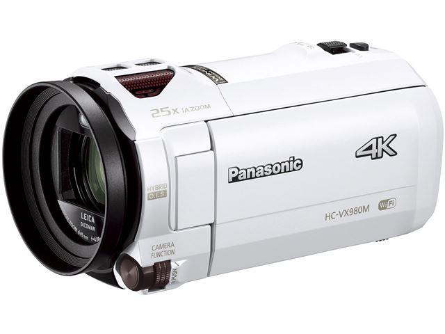 パナソニック「HC-VX980M」(ホワイト)