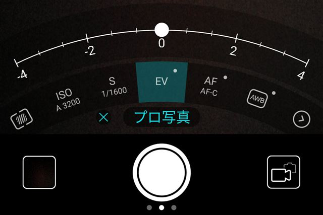 露出はEV-4.0〜+4.0という広い範囲で調節可能