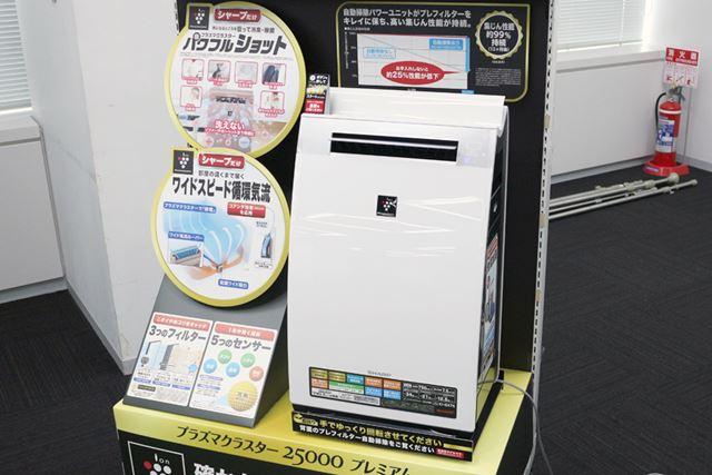 市場想定価格は「KI-GX100」が12万円前後(税別)、「KI-GX75」が8万3000円前後(税別)