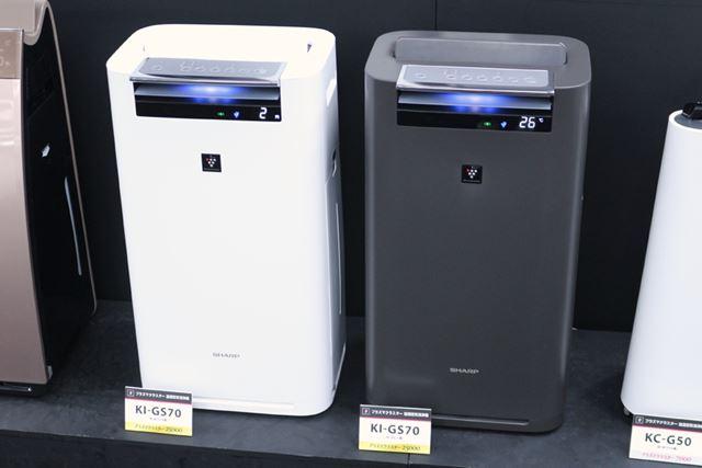 市場想定価格は、「KI-GS70」が6万5000円前後(税別)、「KI-GS50」が5万5,000円前後(税別)となる。写真は「KI-GS70」