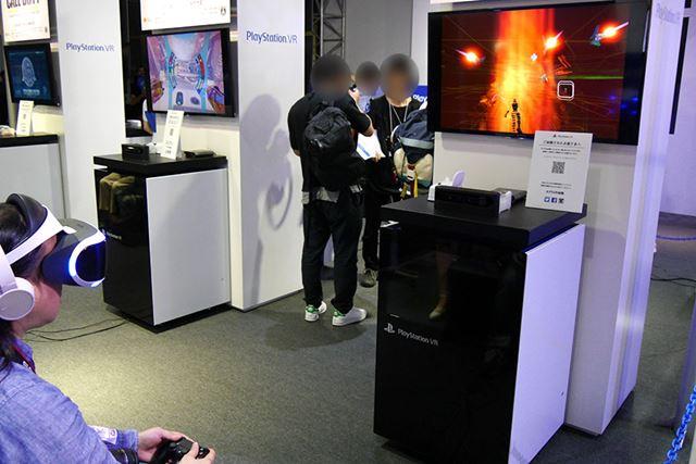 PS VR対応のリズムシューティングゲーム「Rez Infinite」