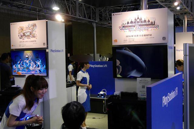 このほかにもPS VR対応のコンテンツが多数展示されていた