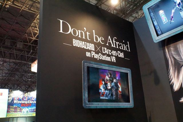 音楽映像体験コンテンツ「Don't be Afraid -Biohazard × L'Arc-en-Ciel on PlayStation VR-」のデモも用意