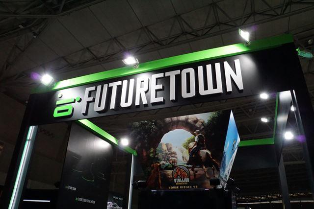 VRコーナーにブースを構えたFuturetown