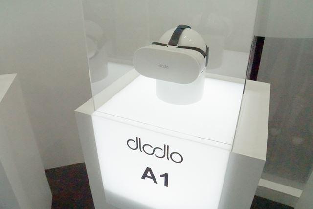 iPhoneを装着して使うDlodlo A1