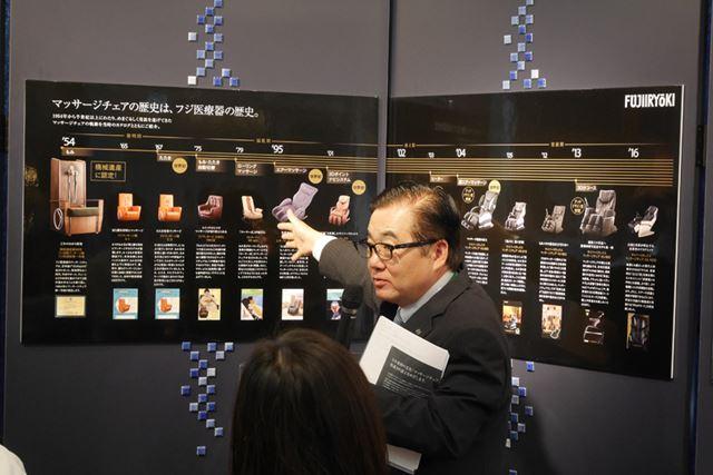 同社の「マッサージチェアソムリエ」である中井唯仁氏によると、マッサージチェアにエアーバッグを初めて採用したのはフジ医療器だという