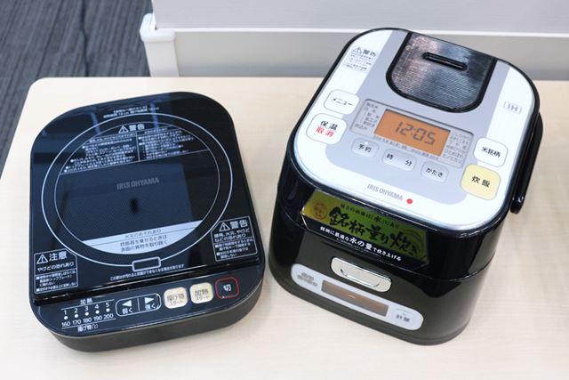 「RC-IA30-B」。写真はIH調理器(左)とおひつ(右)に分けた状態