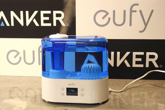 超音波加湿器「Eufy Humos Air」の価格は4,980円(同社直販サイト価格 税込)