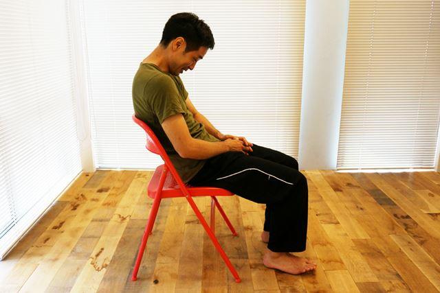 1.椅子に浅くこしかけ、背中をまるめて背もたれに寄りかかる