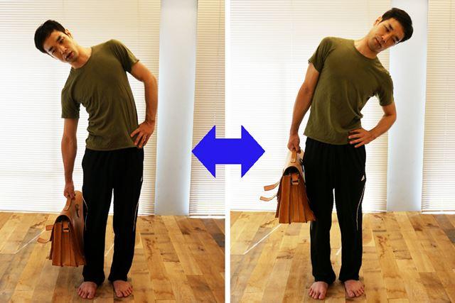 頭に手を沿えているほうの腹斜筋がグーっと伸びるように、高い位置に手は置くほうがいい