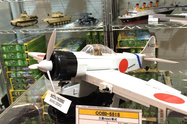 ブロックで作るゼロ戦「三菱 A6M2零式」は5,200円とお手頃価格で発売中