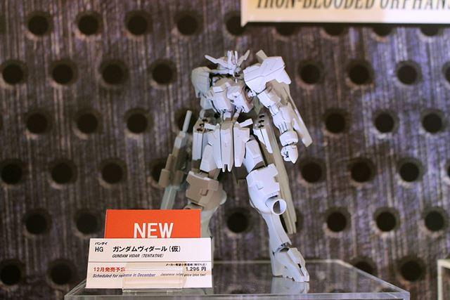 鉄血シリーズ「HG ガンダムヴィダール(仮)」。12月発売予定で、価格は税込1,296円です