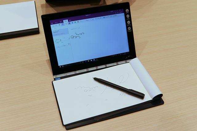 同梱のBOOK PADは、磁石で固定できる仕組み。その上にREAL PENで文字を描くと、簡単にデジタル化できる